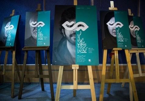 کمبود بودجه عامل اصلی ضربه خوردن جشنواره فجر