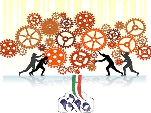 بیانیه گام دوم انقلاب راهکار رفع مشکلات اقتصادی را تبیین کرده است