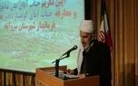 ماموستا رستمی: اتحاد ملت ایران مانع موفقیت دشمنان شده است