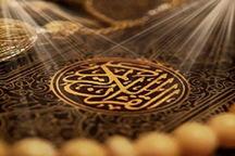 نفرات برتر مسابقات قرآن در ارومیه معرفی شدند