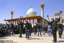 آیینهای مردم شیراز در سوگ امام حسین (ع)