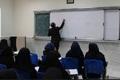 طرح رتبه بندی معلمان در یک دوره 25 ساله اجرا می شود