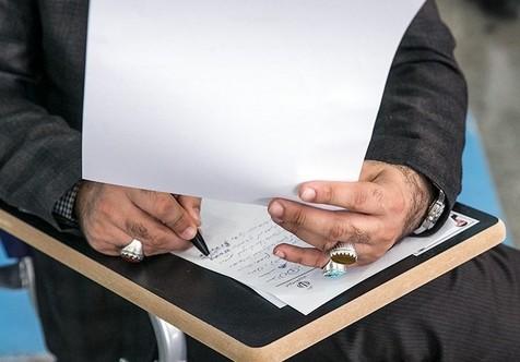 کنکوری ها بخوانند/نتایج آزمون کارشناسی دانشگاه آزاد اعلام شد