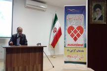 مجمع خیرین کردستان تشکیل شد