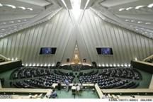 لایحه اصلاح قانون نظارت بر مسافرت های خارجی کارکنان دولت اعلام وصول شد