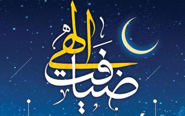 32 بقعه متبرکه زنجان میزبان نمایشگاه ضیافت الهی است