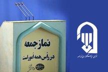 دستاوردهای 40 ساله انقلاب اسلامی برجسته و ارزشمند است