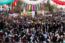 280 برنامه فرهنگی در اصفهان اجرا می شود