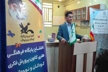 کانون پرورش فکری خوزستان با دفاتر تسهیل گری همکاری می کند