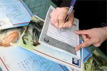26 هزار نفر در آذربایجان غربی حامی ایتام هستند