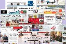 سومین جشنواره مطبوعات فارس با سیل میآید