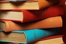 نشست معرفی کتاب در ادارات اردکان آغاز شد