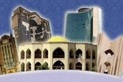 برنامههای هفته میراث فرهنگی آذربایجان شرقی اعلام شد