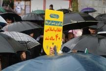حماسه ای بارانی در 40 سالگی انقلاب در پربارانترین شهر کشور