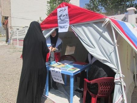 جمع آوری 983 جلد کتاب برای اهدا به سیل زدگان در طرح ملی با مهر تا مهر