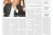 روایت وزیر اطلاعات از انتصاب استاندار کرمانشاه