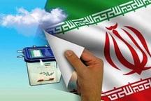 تعداد ثبت نام کنندگان انتخابات شوراهای اسلامی شهر و روستا در استان ایلام به 435 نفر رسید