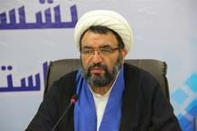 مؤسسات میانجی گری در امور کیفری در خوزستان راه اندازی می شود
