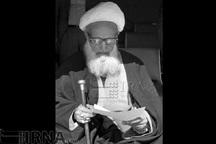 مراسم بزرگداشت سالگرد آیت الله اشرفی اصفهانی برگزار شد