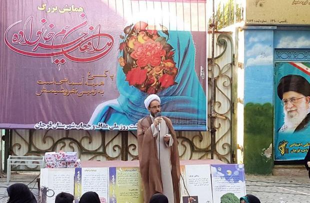 امام جمعه قوچان: جامعه بدون حجاب، عفت ندارد