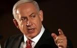 خشم نتانیاهو از اظهارات موگرینی درباره ایران