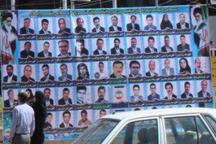 بنرهای تبلیغاتی انتخابات شورای شهر ایلام در 150 نقطه نصب شد