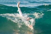 نوجوان 14 ساله خرمشهری در رودخانه دز غرق شد