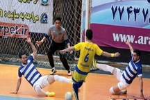 تیم فوتسال ارژن شیراز مقابل آذرخش بندرعباس شکست خورد