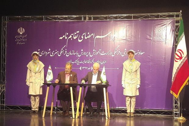 دانش آموزان در مدیریت فرهنگی شهر تهران نقش آفرینی می کنند
