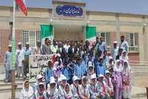 6 مدرسه پویش ایران من در خراسان جنوبی افتتاح شد