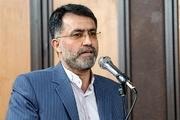 اجرای مجازات جایگزین جرم توهین در حوزه قضایی تاکستان