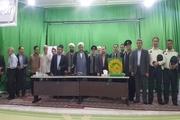 آزادی 36 زندانی به برکت امام رضا (ع) در قزوین