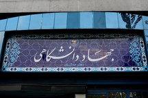رویش نهال جهاد دانشگاهی در زمین انقلاب اسلامی