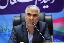 استاندار فارس: استقبال از مسافران نوروزی متفاوت تر از سال های گذشته باشد