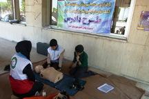 مسابقات طرح دادرس هلال احمر در خوی برگزار شد