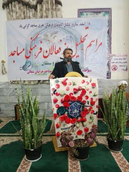 341 کانون مسجد در خراسان شمالی فعال است