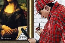 معمای پنهان در این مجموعه نقاشی را حل کنید و ارز دیجیتال جایزه بگیرید!