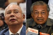 آیا رسوایی فساد مالی در مالزی «زنگ خطر»ی برای رهبران عرب و همسران آنهاست؟