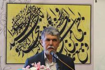 خوشنویسی دریچه ای برای دیپلماسی با جهان اسلام است