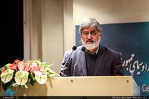 مطهری: مجمع تشخیص «منع رد صلاحیت منتخب مردم در مجلس» را در دستور کار قرار دهد