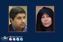 فائزه هاشمی: برای آموزش و پرورش وزیر زن انتخاب کنید/ رضا نهضت: وزیر بعدی باید فلسفه نظام آموزش و پرورش جمهوری اسلامی را بداند