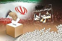 فهرست نهایی نامزدهای تائید صلاحیت شده انتخابات شورای اسلامی شهرهای آوج و آبگرم