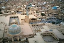 پایگاه خبری کمیته اطلاع رسانی خدمات سفر یزد راه اندازی شد