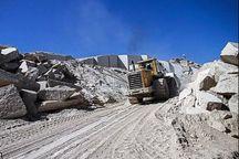 استخراج معادن چهارمحال و بختیاری ۲۰ درصد افزایش یافت
