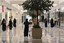چرا سرمایه گذاران از عربستان فرار می کنند؟
