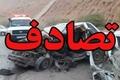 ۴ کشته در حادثه رانندگی محور طبس _ یزد