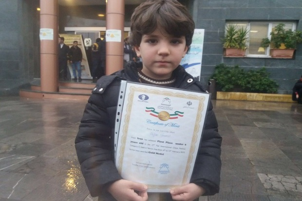 شطرنج باز زیر 6 سال بوکانی قهرمان مسابقات بین المللی فجر شد