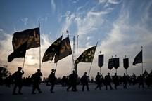 چهار هزار مازندرانی زائر اربعین شدند