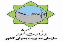 زلزله به حدود سه هزار واحد مسکونی خراسان رضوی خسارت زد  اختصاص تسهیلات به مناطق آسیب دیده
