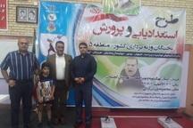 نونهال گچسارانی ورزشکار برتر جشنواره منطقه 5 کشور شد